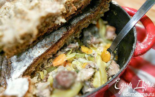 Рецепт Слоёное рагу из мяса и овощей под хлебной корочкой (Baeckeoffe)