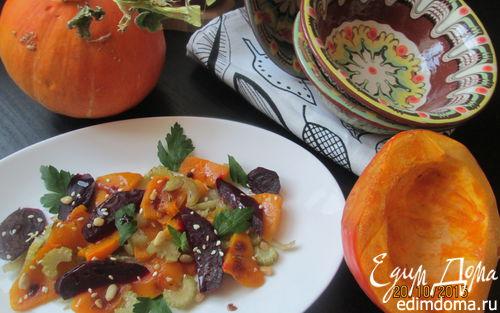 Рецепт Салат с тыквой, свеклой и сельдереем