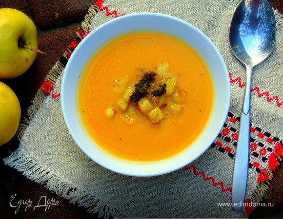 Тыквенный суп с тимьяном и яблоками в карри