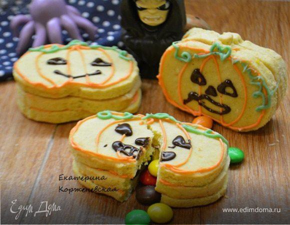 Тыквенно-пряное печенье с сюрпризом