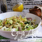 Хрустящий салат с вешенками