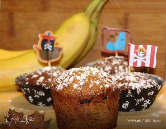 "Банановые кексы ""Пират"""