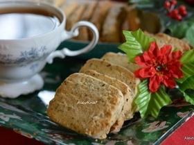 Печенье Мохито