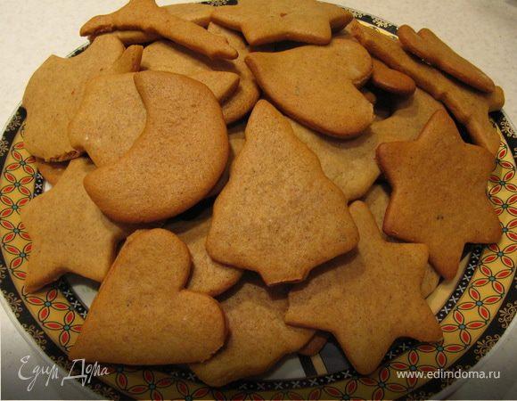 Рождественское печенье пипаркукас