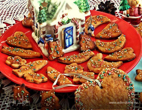 Рождественское печенье с пряностями Piparkukas