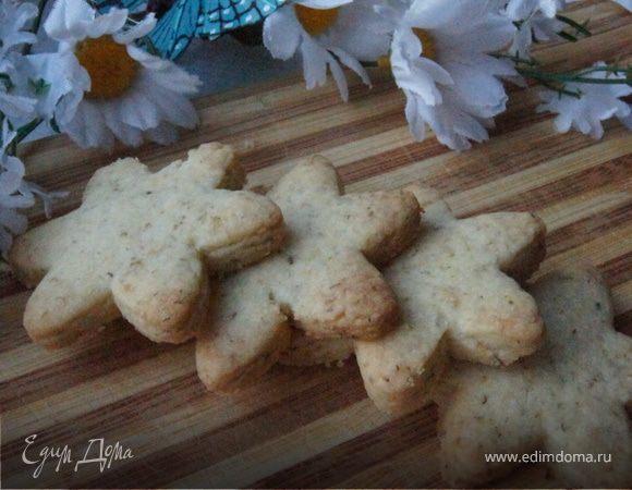 Рассыпчатое печенье с ромашкой и лимоном
