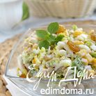 Салат с курицей, пекинской капустой и горчично-медовой заправкой