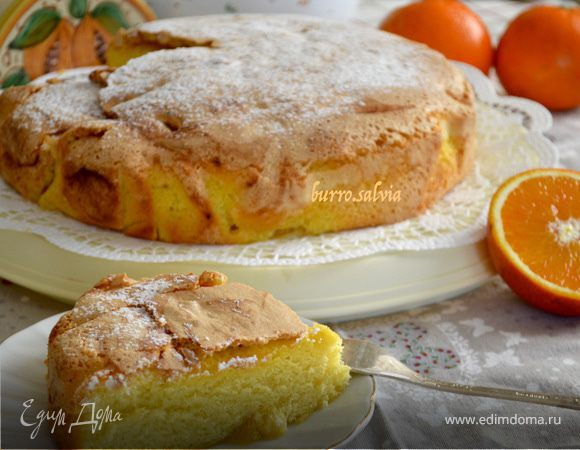 Нежный пирог с апельсинами
