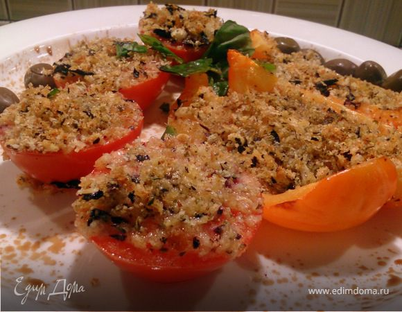 Запеченые овощи а-ля итальяно