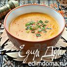 Постный суп из красной чечевицы