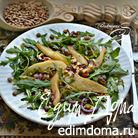 Салат с руколой, чечевицей и карамелизированной грушей