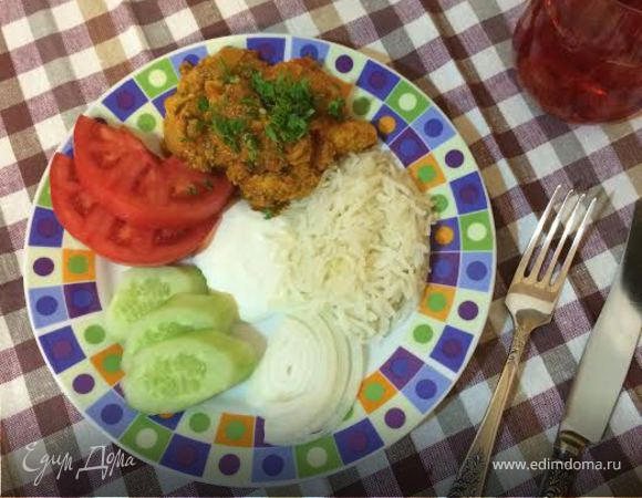Chicken Tikka Masala (Тикка-масала)