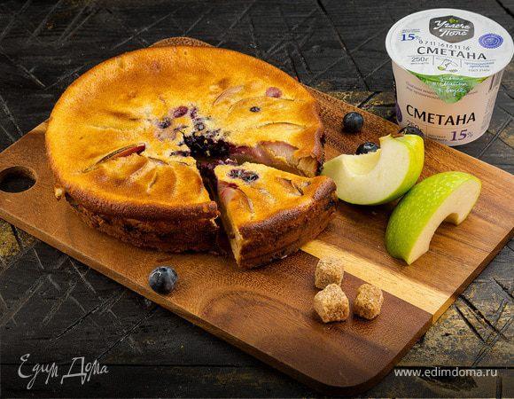 Фруктовый пирог со сметанной заливкой