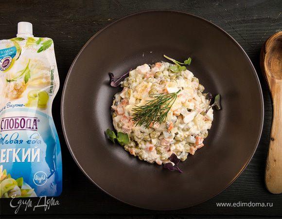 Легкий салат «Оливье»