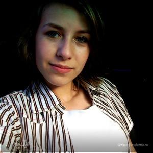 natalja_onufrij