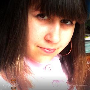 Alina Demi