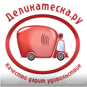 Деликатеска.ру