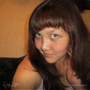 Альбина Маратовна