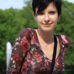 Elena Molozeva
