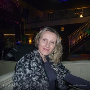 Елена Солнечная