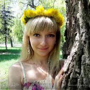 Juliana Neroeva