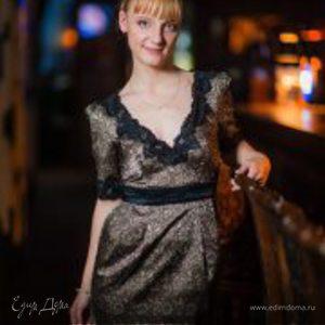 Natalie Lylova