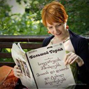 Anastasia Avdeeva