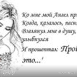 Aliyeva Sabina