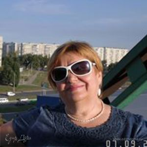 Яценко Валентина Николаевна