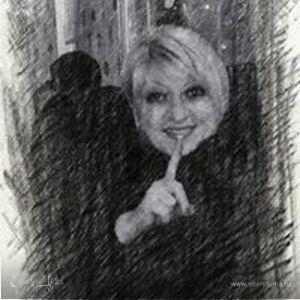 Nina Davidyan