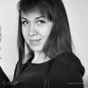 Ekaterina Sazhina