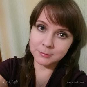 Юляша