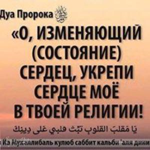 Ғазиза Жанасова
