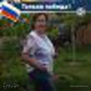Людмила Лебедева (Чапурина)