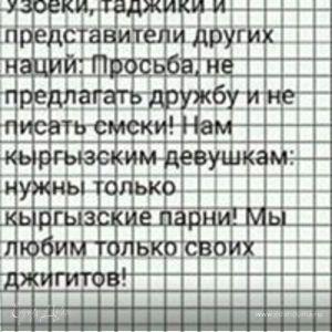 Акбермет Абдижалилова