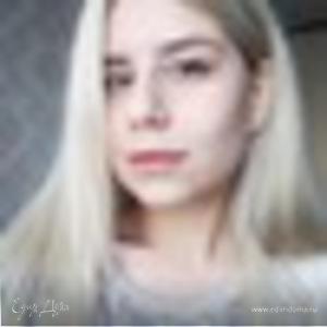 Катерина Бедарева