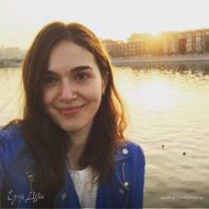 Alexandra Tomilova