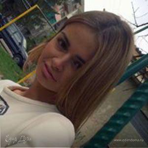 Christina Toba