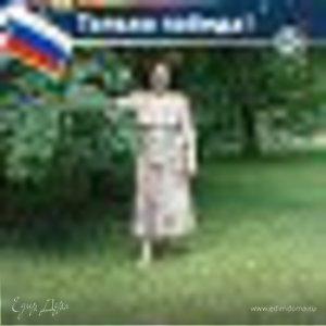 Любовь Нагапетова (Мажулиене)