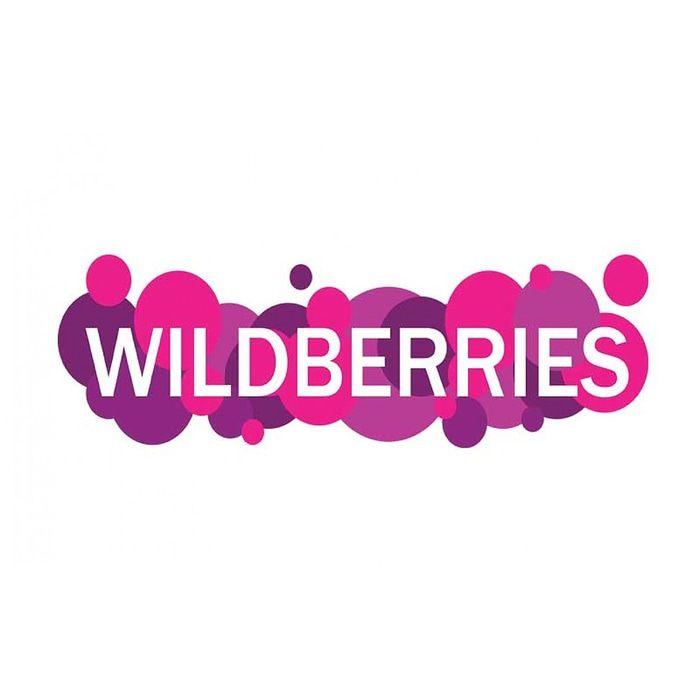 Сертификат в интернет-магазин Wildberries номиналом 5000 рублей