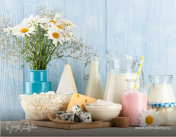 Конкурс «Молочная сказка»