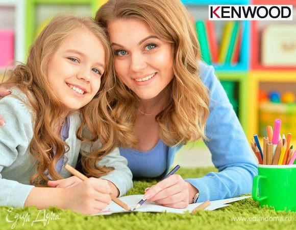 Творческий конкурс «KENWOOD глазами детей»