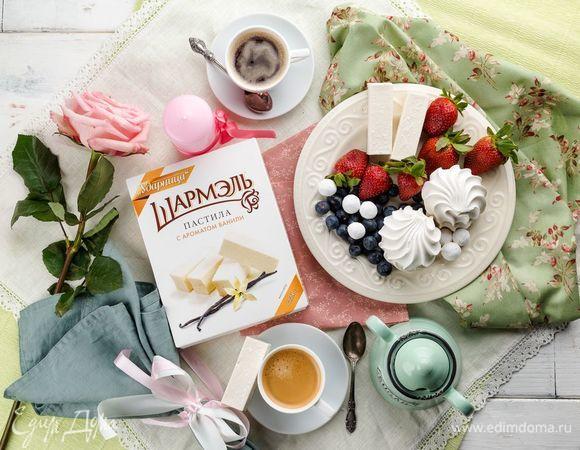 Фотоконкурс «Чаепитие со вкусом!»