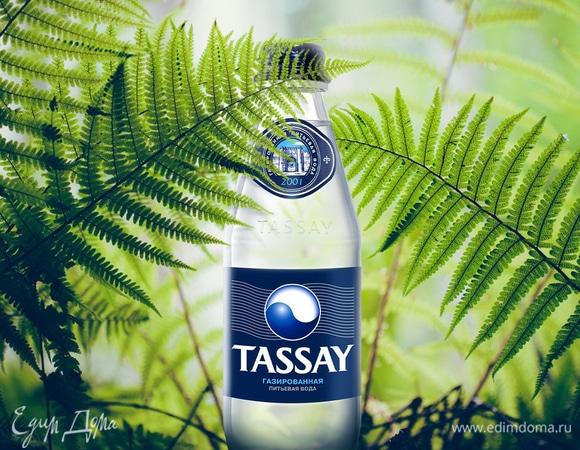 Фотоконкурс в Instagram «Вода — это жизнь» от Tassay