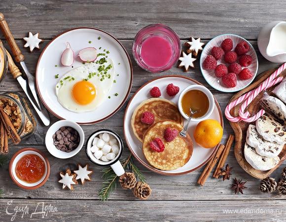 Конкурс рецептов «Семейные завтраки в новом году с АИСФеР»