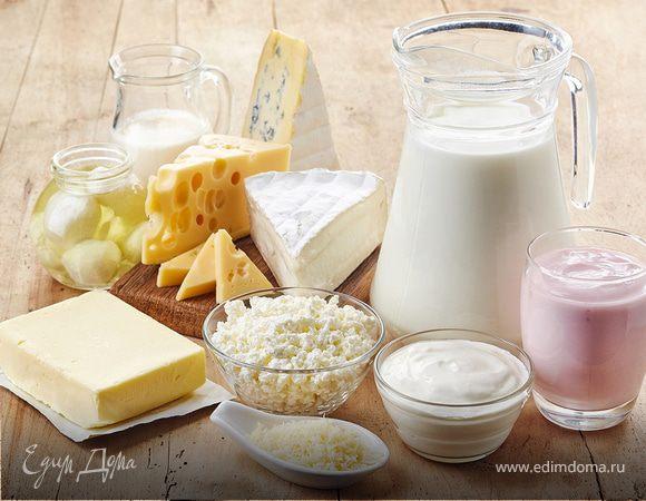 Молочные продукты и блюда из них