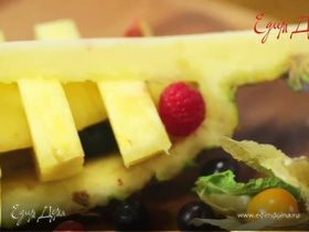 Как разделать ананас лодочкой