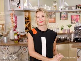 #сладкоесолёное №1 | Юлия Высоцкая — Брускетты с томатами и легкий коктейль