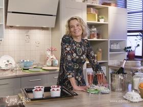 Рецепт крем-брюле с малиной от Юлии Высоцкой | #сладкоесолёное №30