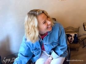 Юлия Высоцкая читает ваши комментарии и выбирает апартаменты в Генуе! | Мне это нравится! #34